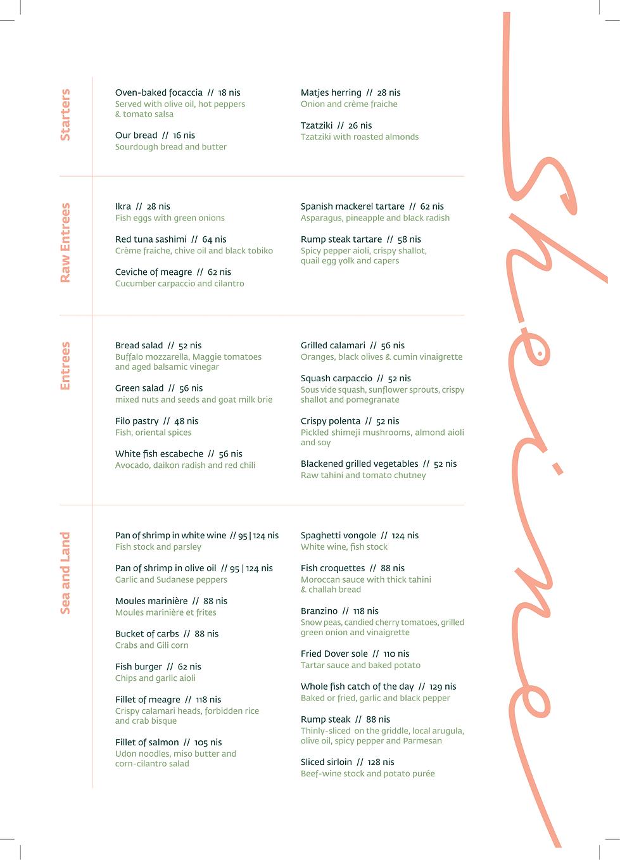 menu-en.png
