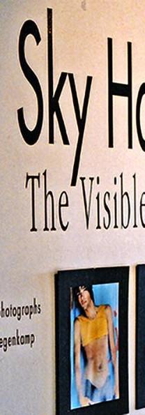 Michael_gallery-view2_600h.jpg