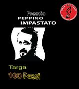 nuovo premio peppino.png