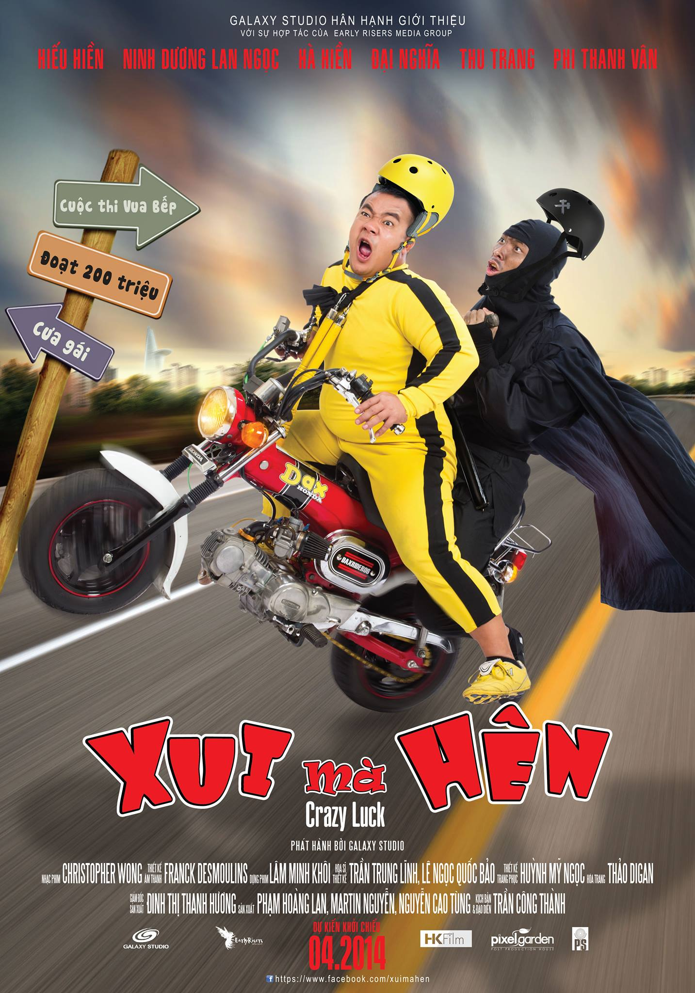 Xui Ma Hen