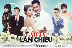 GGLC poster