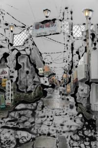 """""""Kamakura"""" (2 available)"""