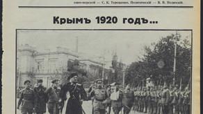 О Русском исходе говорят на XIV Ассамблее Русского мира