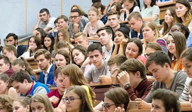 Обучение иностранных студентов в России