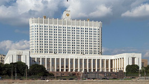 Михаил Мишустин утвердил состав Правительственной комиссии по русскому языку