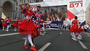 В Москве в праздновании Дня города участвовали около пяти миллионов человек