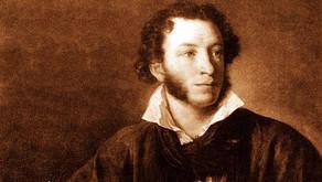 Творчество А.С. Пушкина объединяет движение соотечественников