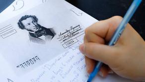 Литературный марафон «Читаем Пушкина»