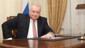 Фонд поддержки и защиты прав соотечественников, проживающих за рубежом, возглавил А.И. Удальцов