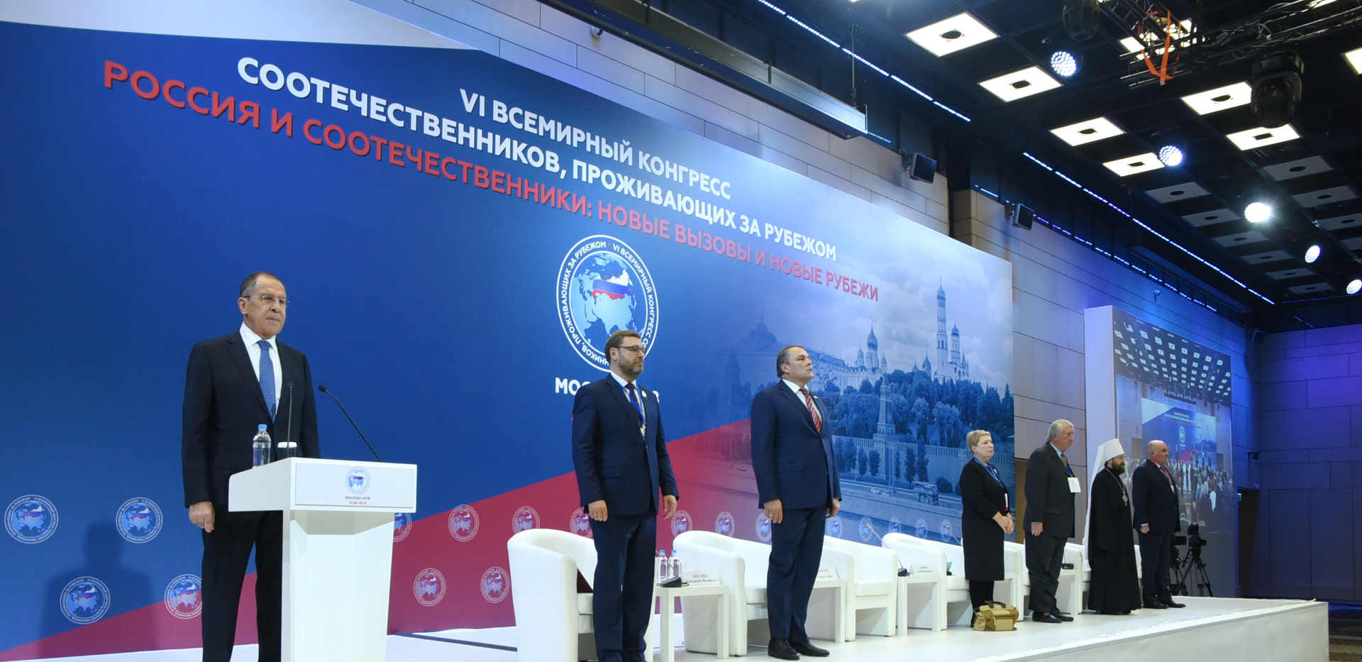 VI Всемирный Конгресс соотечественников