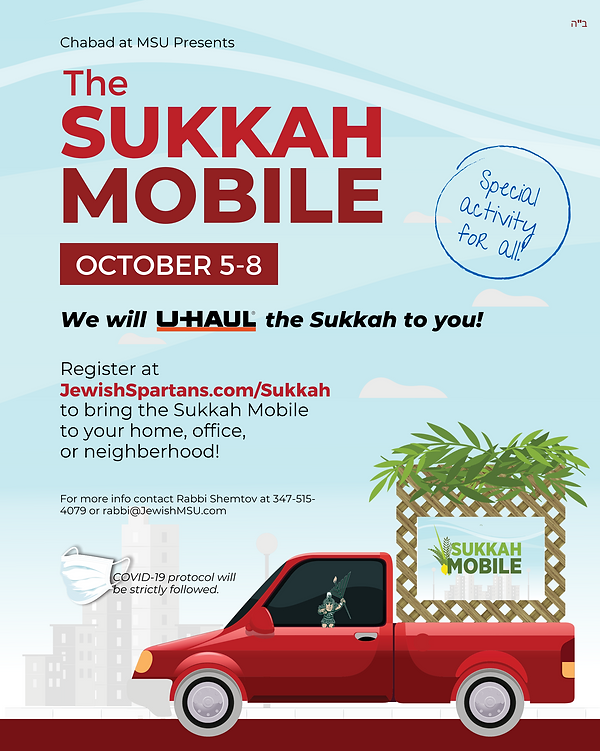 MSU Sukkah Mobile Flyer.png
