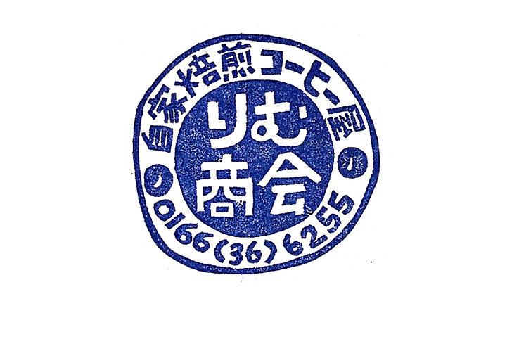 りむ商会ロゴ.jpg