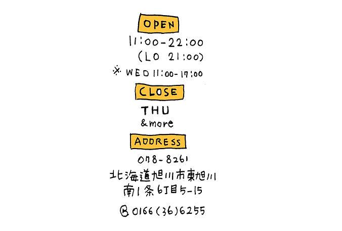 りむ時間HP.jpg