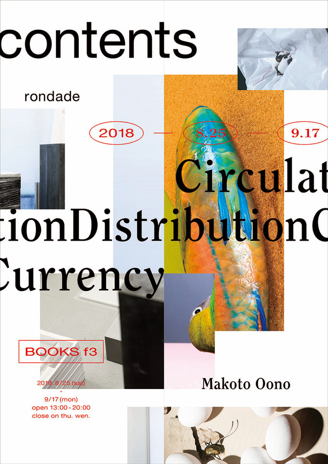 Talk&Exhibition with RONDADE , Books f3 CirculationDistributionCurrency/contents