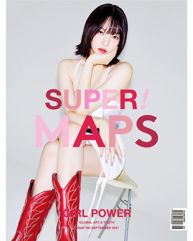 MAPS vol.160