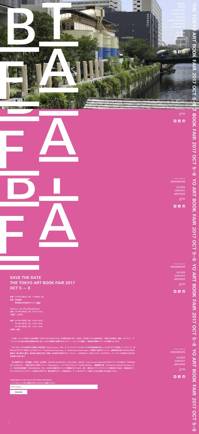 Tokyo Art Book Fair2017