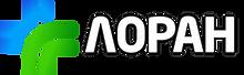 логотип ЛОРАН.png