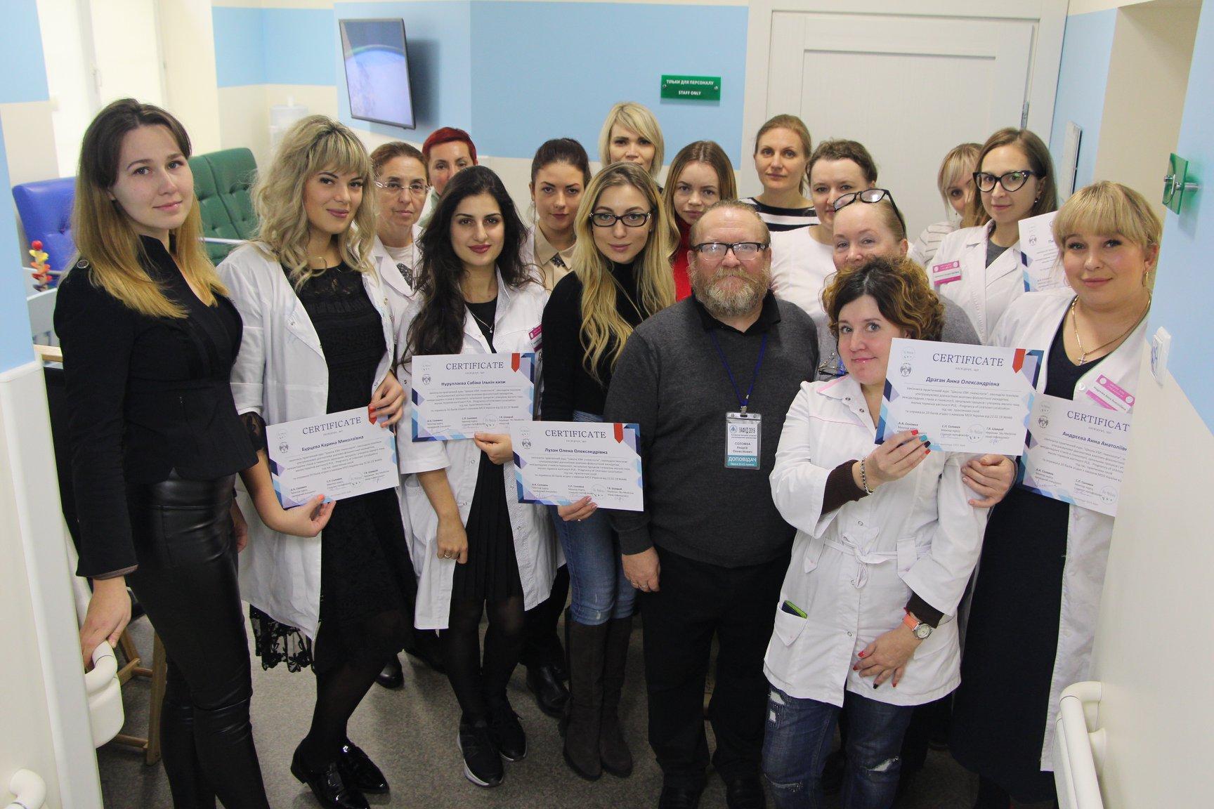 первая школа УЗИ в гинекологии 2019 год