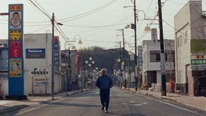 Half-life in Fukushima, de Mark Olexa y Francesca Scalisi