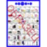 PicsArt_04-19-06.17.18.jpg