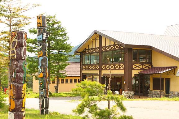 高峰高原  マウンテンホテル