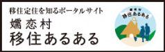 2003_tsuma_banner_200_64.jpg