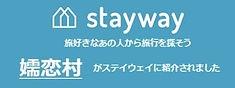 嬬恋村観光協会様_被リンク用ロゴ-min.jpg