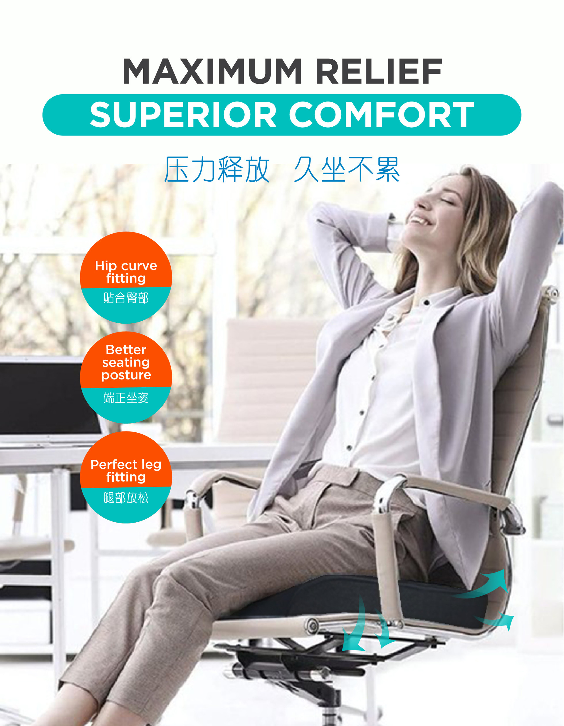 Bestmade Back Support Seat Cushion POSM
