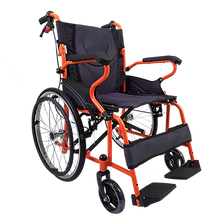Bmate Economic Steel Wheelchair-01.png
