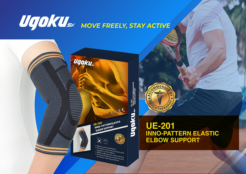 Inno pattern elastic elbow support-01.jp