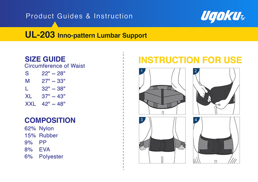 Inno pattern lumbar support-06.jpg