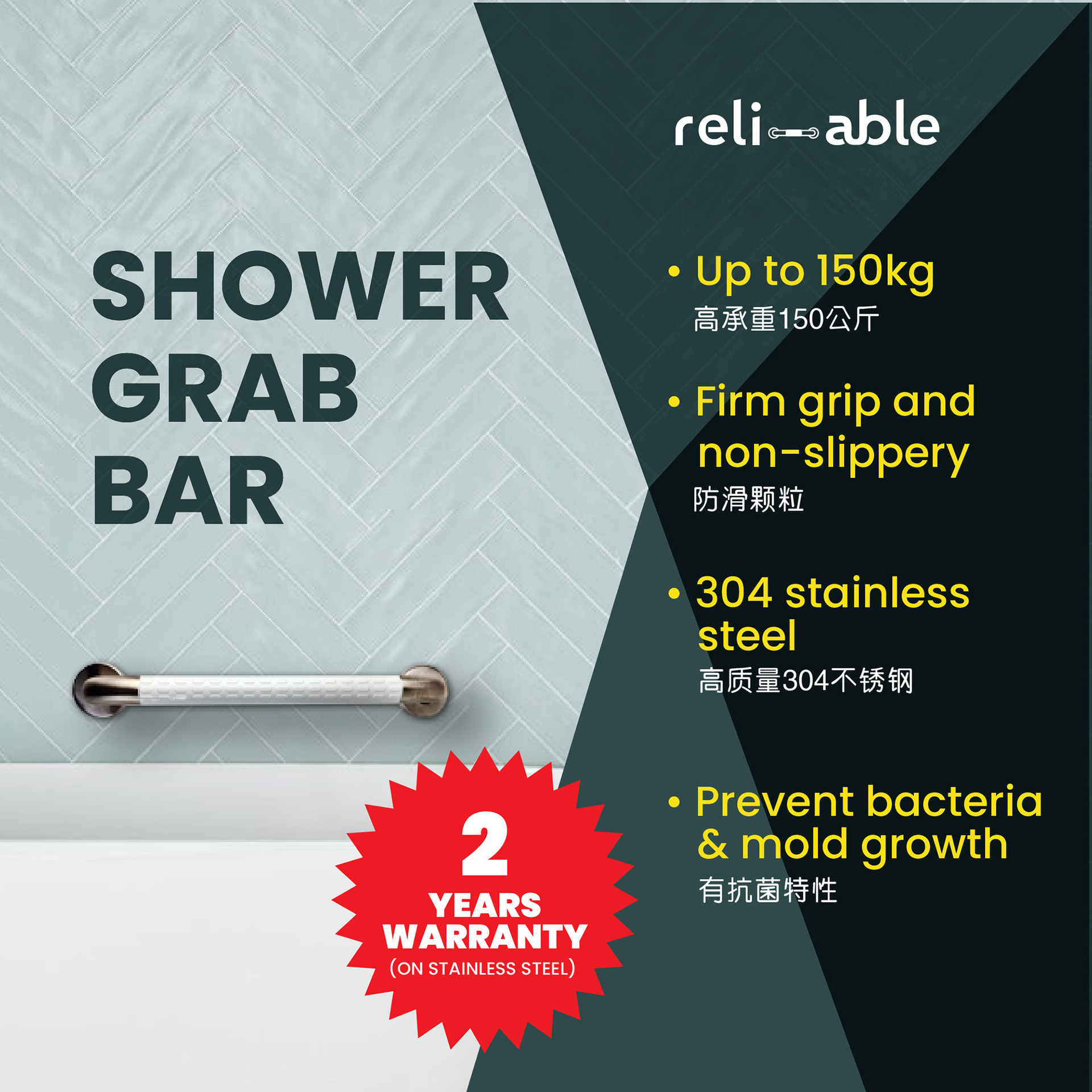 Shower Grab bar-POSM-08.jpg