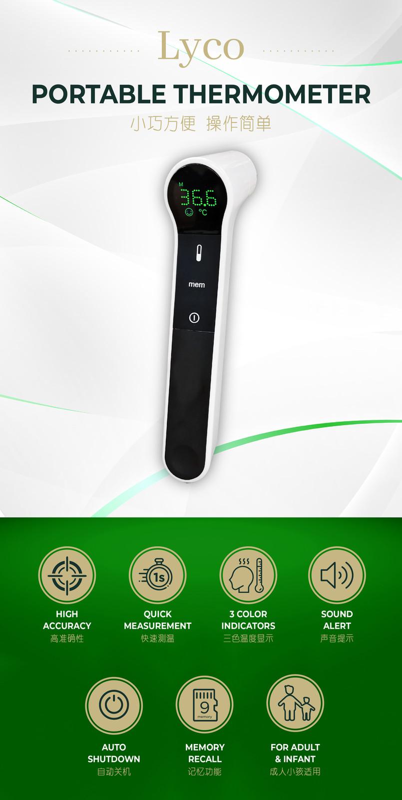 Lyco Thermometer-POSM-01.jpg