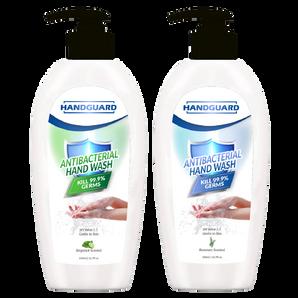 HANDGUARD ANTI-BACTERIAL HAND WASH (BERGAMOT / ROSEMARY)