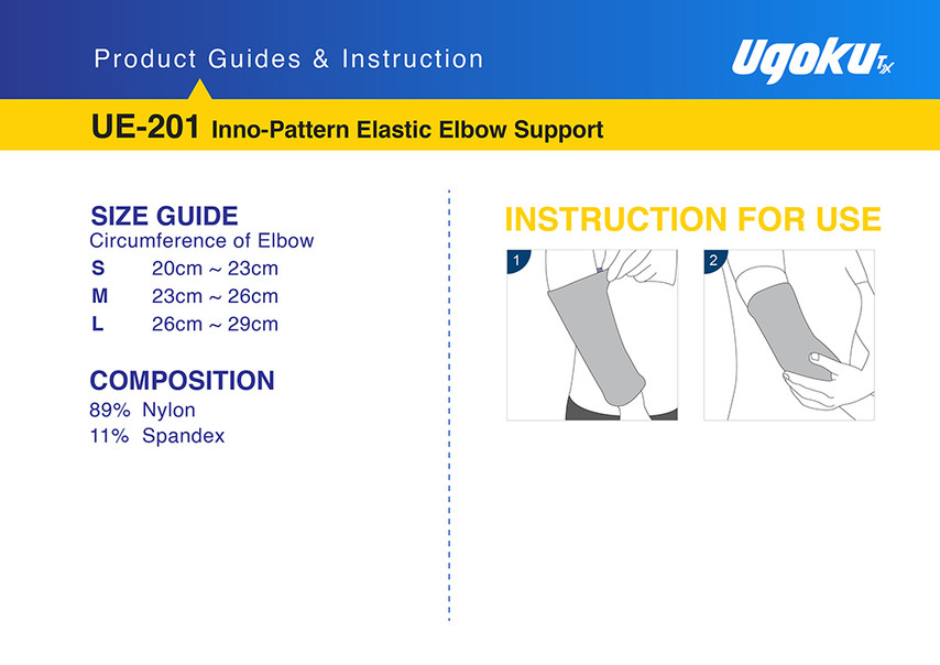 Inno pattern elastic elbow support-06.jp