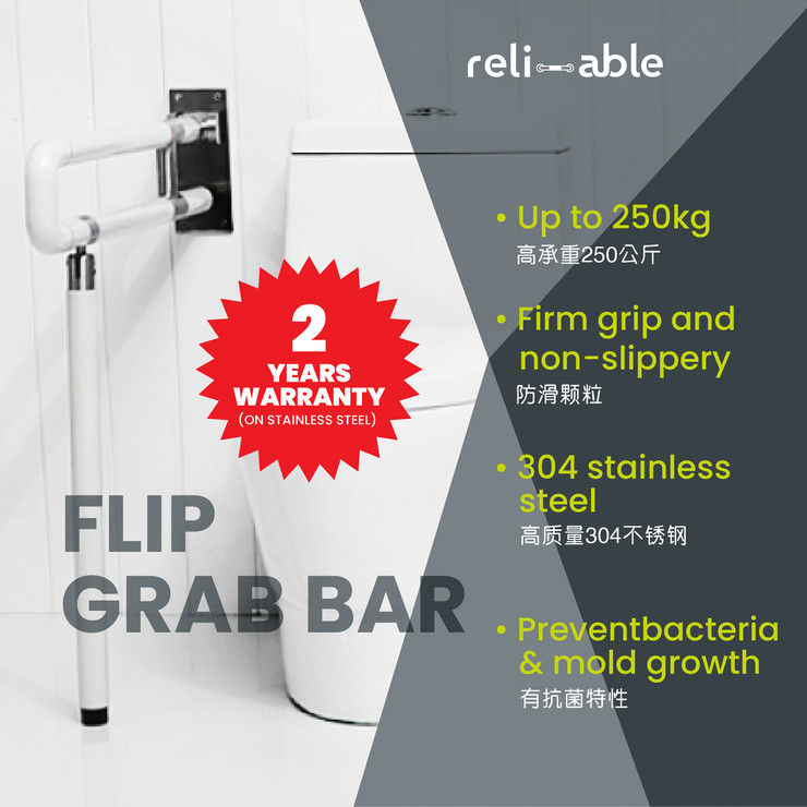 Reliable flip up grab bar with or withou