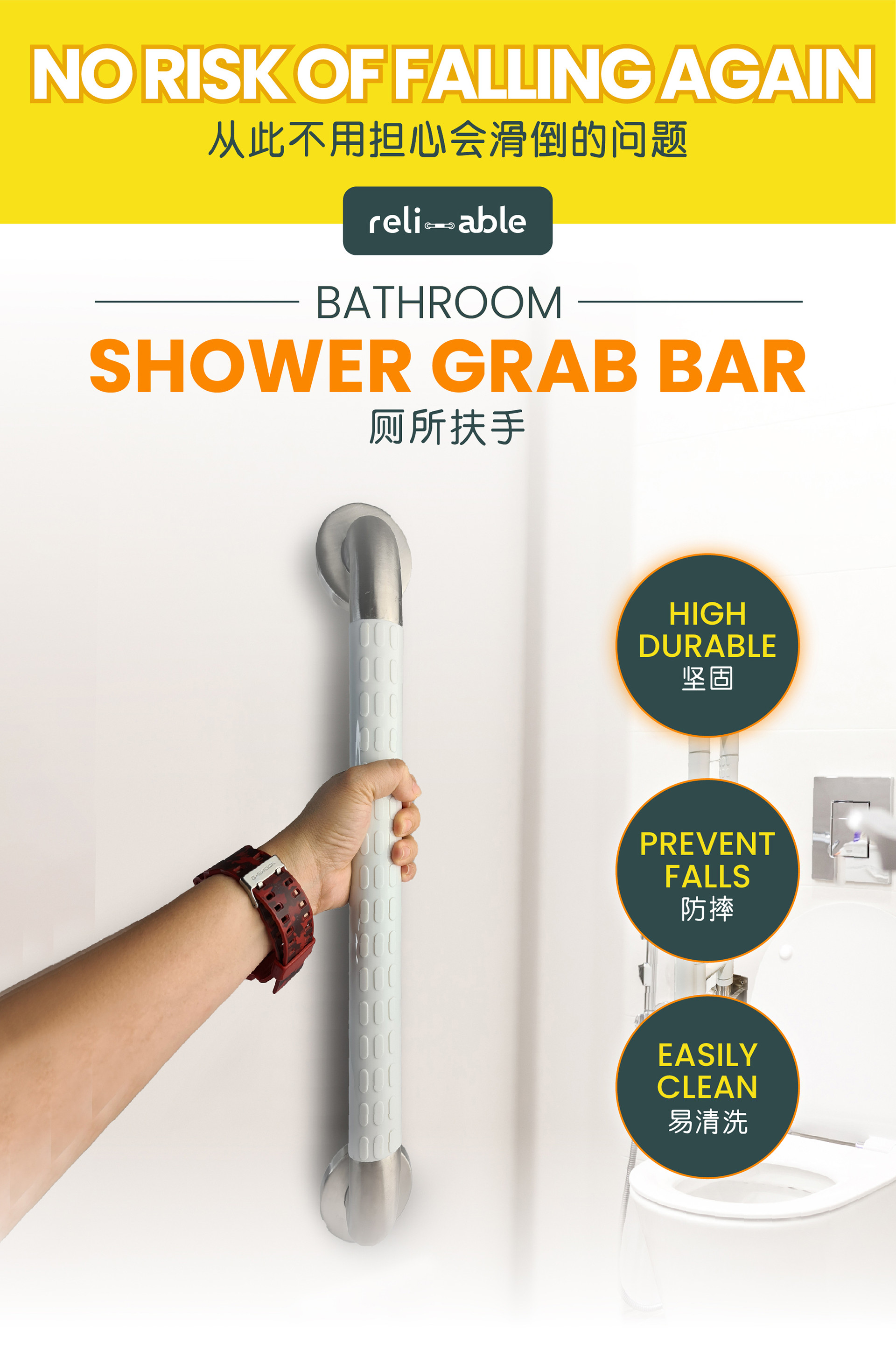 Shower Grab bar-POSM-01.jpg
