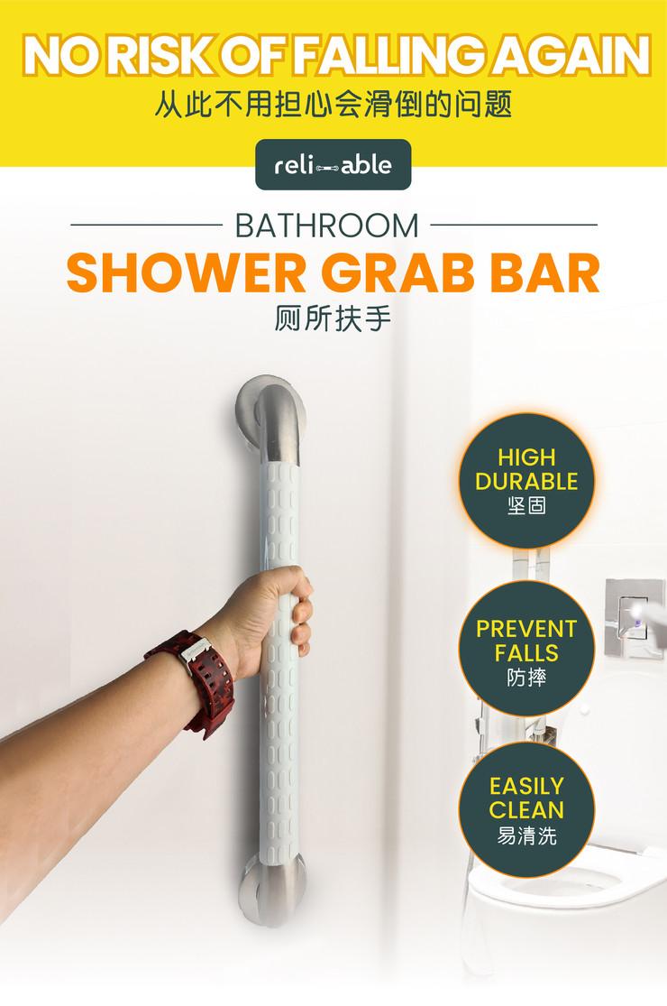 Shower Grab bar-POSM-01.jpg