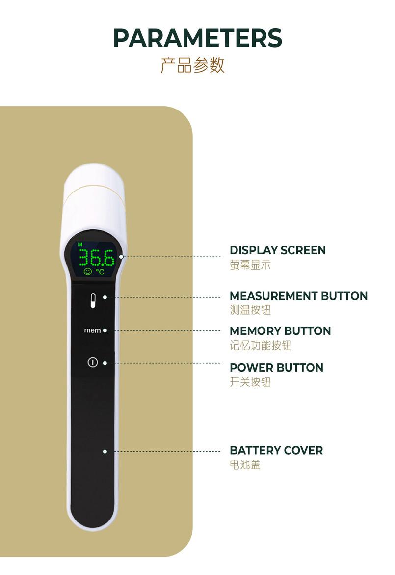 Lyco Thermometer-POSM-08.jpg