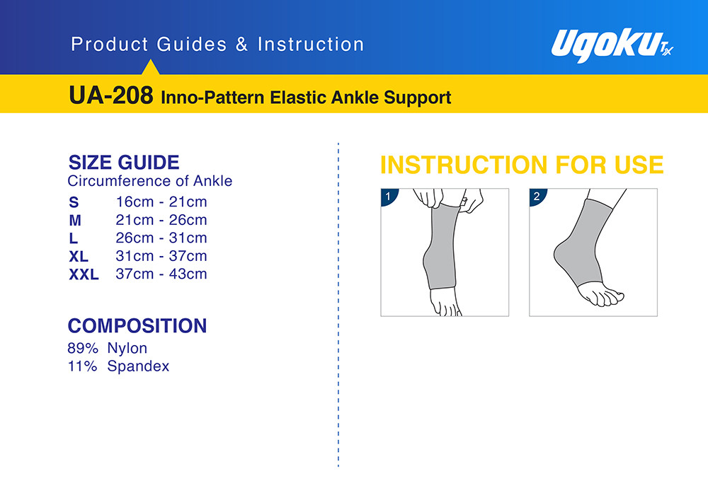 Inno-Pattern Elastic Ankle Support-06.jp