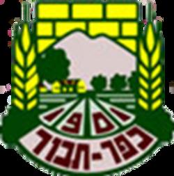 כפר תבור