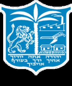 יהוד מונוסון