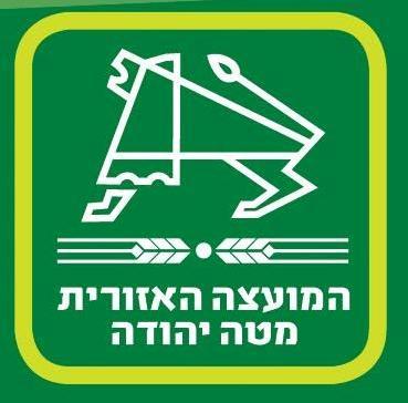 מטה יהודה לוגו חדש2011