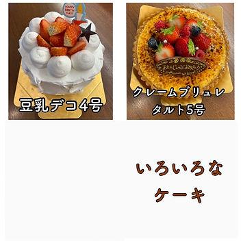 S__5947397.jpg