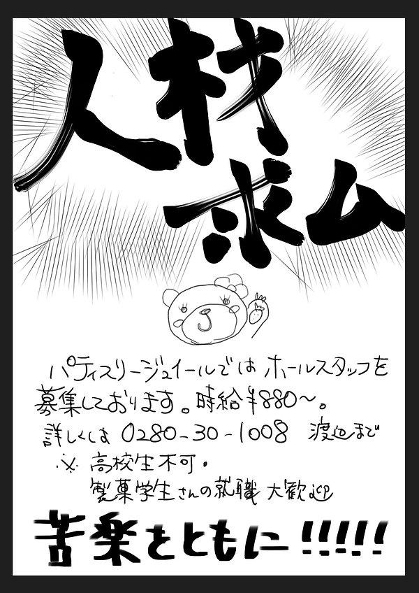 S__6160417.jpg