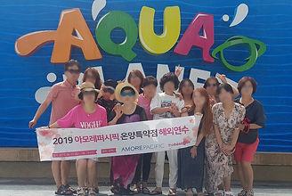 2019 아모레대전연합-수빅1.jpg