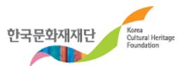 한국문화재단.PNG