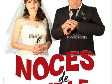 NOCES DE ROUILLE LE FILM AU CINÉMA PATHE LIBERTÉ TOULON
