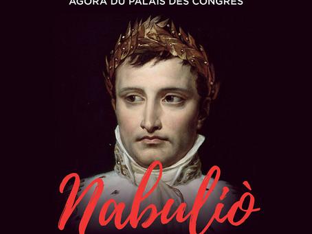 CONCERT SYMPHONIQUE NABULIO à St Raphaël