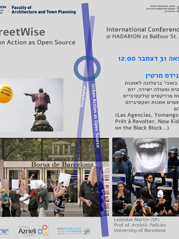 fb פרסום ליאונידס.jpg